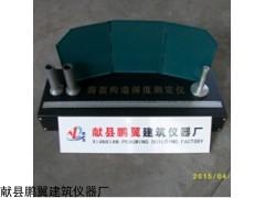 沥青路面深度构造仪PS-1