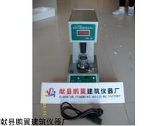 国标土壤液塑限测定仪LP-100D