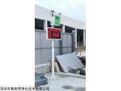 OSEN-6C 水泥工业大气污染物排放标准颗粒物TSP在线监测