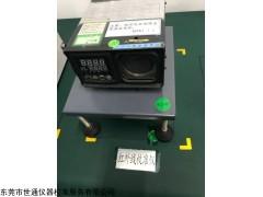 宁波检测仪器校正,计量仪器送检外校合作机构