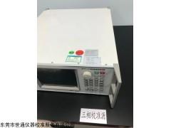 铜陵检测仪器标定,计量仪器校准出证书带标签