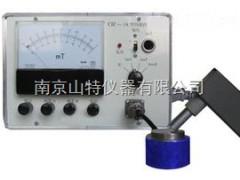 CJZ-1C 轴承残磁仪CJZ-1C