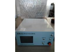 LB-3015F型 便携式红外线CO/CO2二合一分析仪