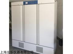 MGC-1500H 1500L三门人工气候箱