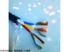 定做中型橡套软电缆YZW