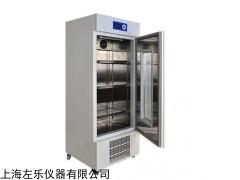 LRH-450F 450L生化培养箱