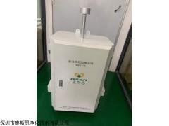 OSEN-OU 深圳恶臭电子鼻在线监测设备厂家/垃圾中转厂安装