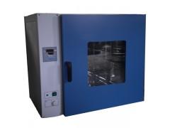 QBX系列 钱币热空气消毒箱