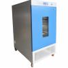 LHS-800 非標定制   恒溫恒濕培養箱