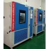 JY-1000(A-S) 高低温试验箱非标定制