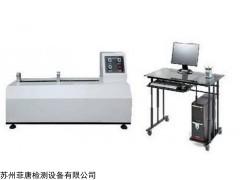 SA8001S 光伏焊带电池片剥离力试验机