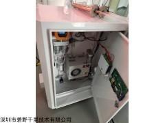 BYQL-VOC 东莞印刷行业VOCs监测系统材质