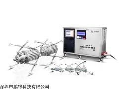 X120-UV 管道整修便携式光固化修复系统