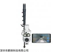 X1-H4 管道潜望镜