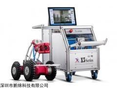 CCTV管道检测仪X5-HT