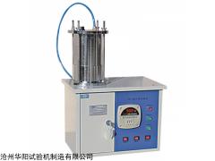 HS-3矿粉压力过滤装置