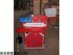 ZM-3细集料加速磨光机限时包邮抢购