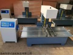陶瓷砖系列非金属薄板抗折试验机