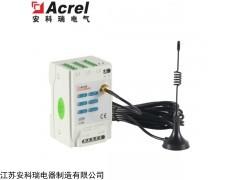 AEW100-D36X 安科瑞物联网仪表分项电能无线计量