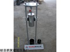 细集料冲击试验仪CJ-1