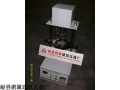 细集料亚甲蓝搅拌器YJ-3