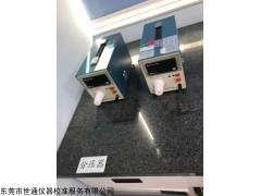 南京工地实验室仪器设备检测,器具计量校准出证书