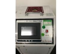 温州仪器检定计量中心,仪器检测校准出证书符合ISO