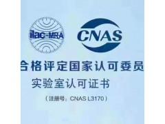 苏州化工气体报警器检测,器具校准计量推荐单位