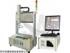 FT8205 三軸荷重行程測試儀