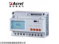 DTSD1352-C 导轨式三相多功能电度表-工业能耗监测电表