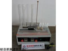 电动砂当量测定仪SD-2