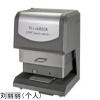 Thick800A台式膜厚仪使用方法,台式膜厚仪技术特点