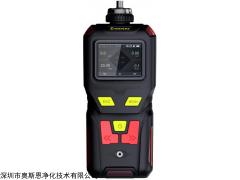 OSEN-VOCs 深圳奥斯恩便携式VOCs 检测报警仪/气体监测仪