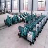 半開式BW250泥漿泵廠家推薦
