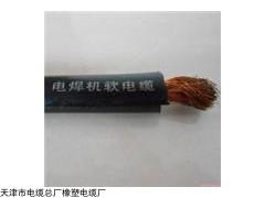 jhs防水电缆3*16+1*1*6外径