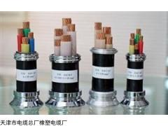 YJV-4*4铜芯电缆报价