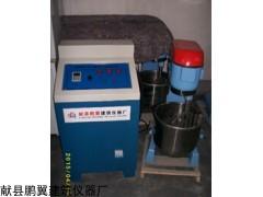 砌墙砖抗压强度专用搅拌机CH-2010