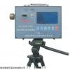 LB-CCHG1000 直读式防爆粉尘浓度测量仪红外光吸收法