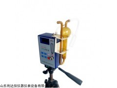 LDX-BDQ-1500 单路大气采样器