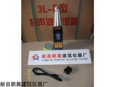 数显语音回弹仪HT-225