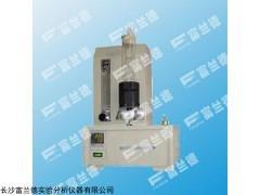 FDS-0411 液化石油气硫化氢测定仪SH/T 0125-92