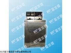 FDS-0301液化石油气铜片腐蚀测定仪
