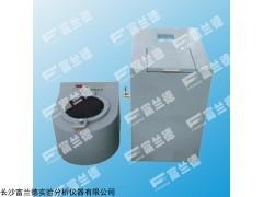 FDQ-1371 农药低温稳定性测定仪 GBT19137