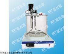 FDT-0401石油产品运动粘度测定仪