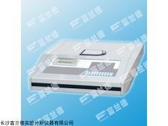 FDR-3201(X射线法)硫含量测定仪
