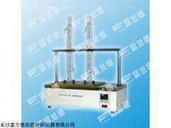 FDS-0801 工业芳烃铜片腐蚀测定仪GB/T11138