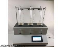 QYSO2-4 四联二氧化硫蒸馏法装置