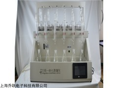 QYZL-6B 江苏500ml全玻璃蒸馏器