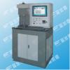 FDH-6571 液压支架用乳化油、润滑剂承载能力测定仪GBT3142