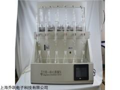 QYZL-6B 上海6位蒸馏仪器